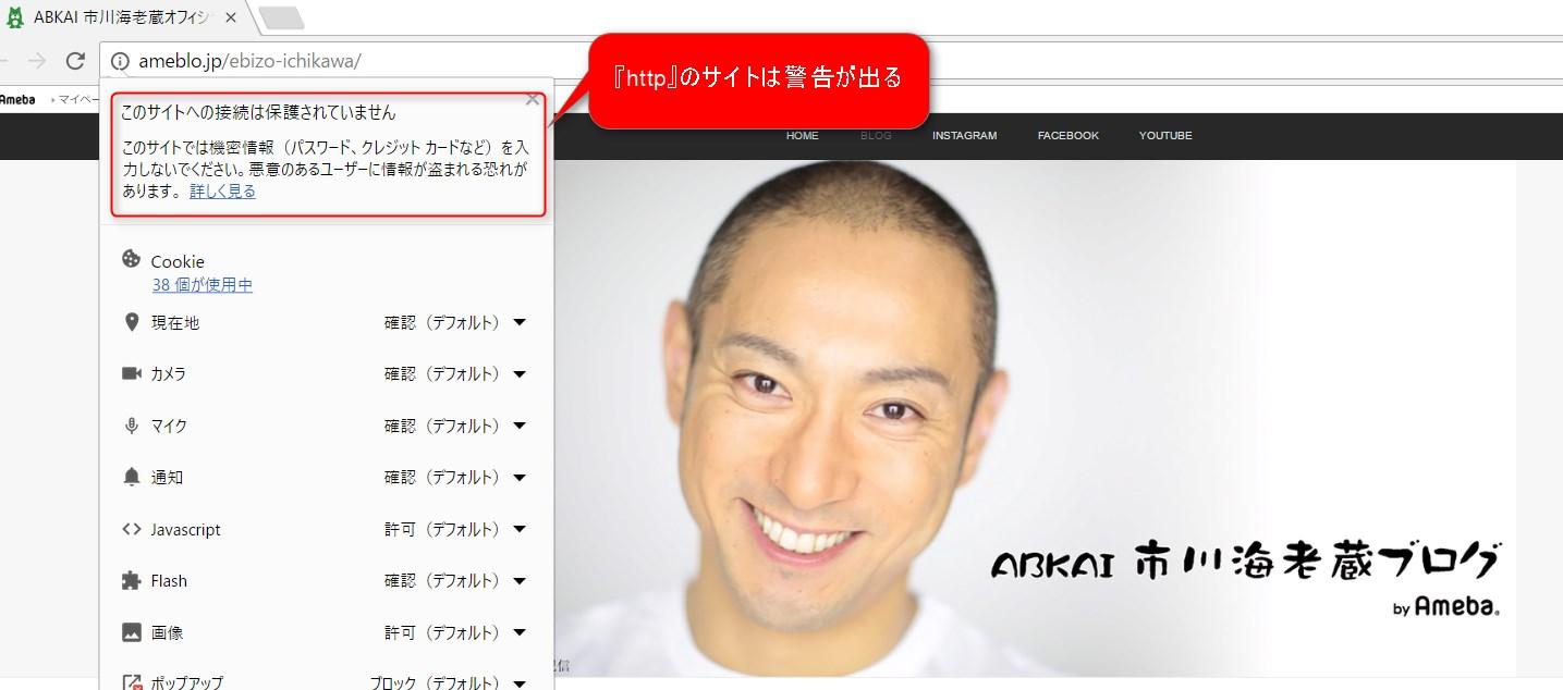 無料ブログ広告の例